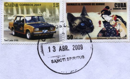 Cuban Stamps with Lada Car