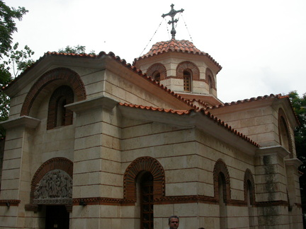 Greek Orthodox Church
